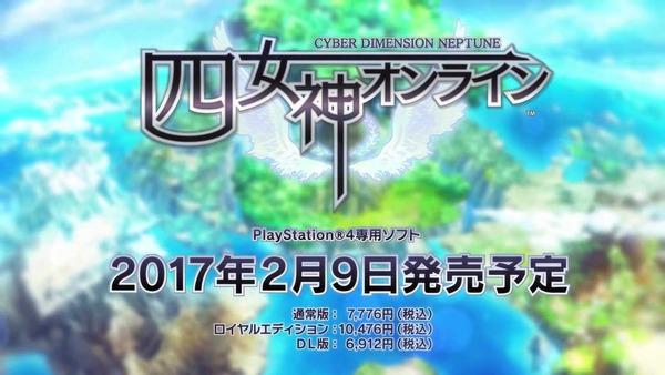 四女神オンライン パンチラ (16)
