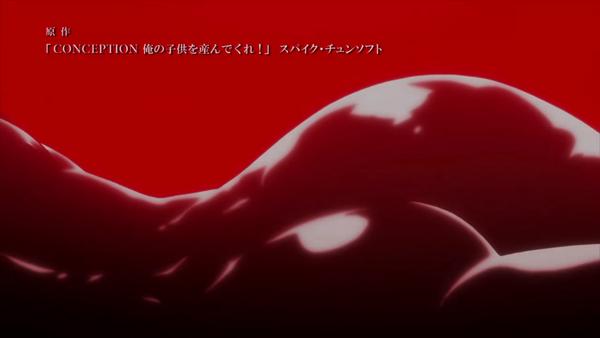 コンセプション 1話 エロ アニメ (2)
