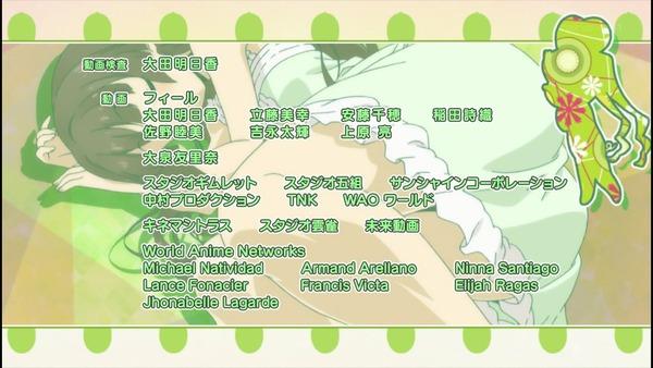 おちこぼれフルーツタルト エロ 1話 (12)