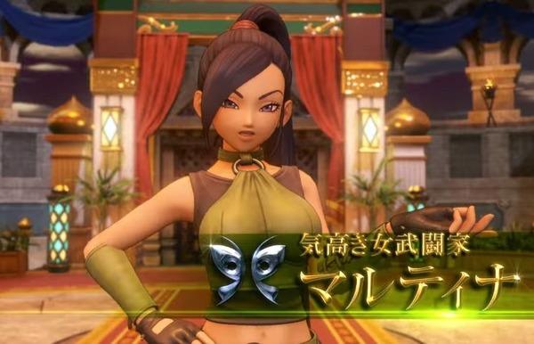 『ドラゴンクエスト11』エロい女武闘家マルティナのエロスパッツ丸見えとセクシービーム!のサムネイル画像