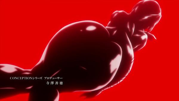 コンセプション 1話 エロ アニメ (7)