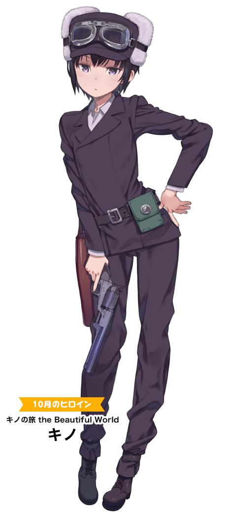 キノの旅 脱衣ゲーム キノ エロ (2)