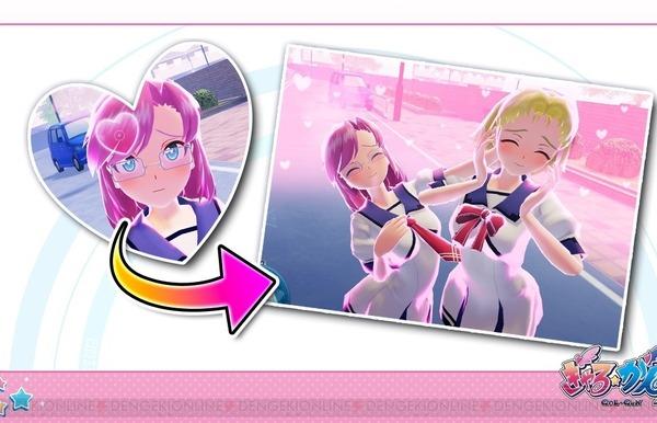 『ぎゃる☆がん2』女の子に押し倒された場合や脱衣昇天などエロいゲームシステム!のサムネイル画像
