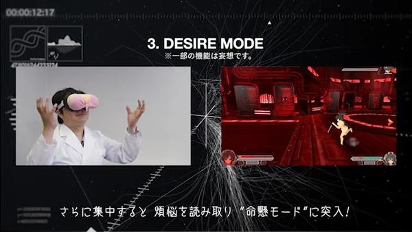 閃乱カグラ 爆乳ハイパー発明部  ヘッドマウント・パイプレイ (16)