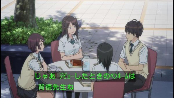 セイレン エロ 1話 (16)