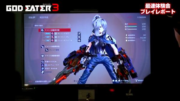 ゴッドイーター3 エロ 乳揺れ (6)