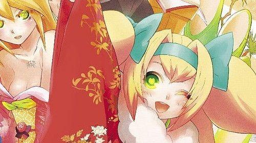『ブレイブルー』プラチナのおしりマウスパッドが登場!さりげなくパンチラも!のサムネイル画像