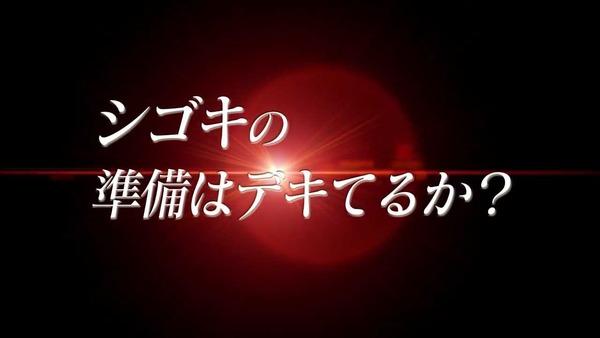 バレットガールズ2 エロ (3)
