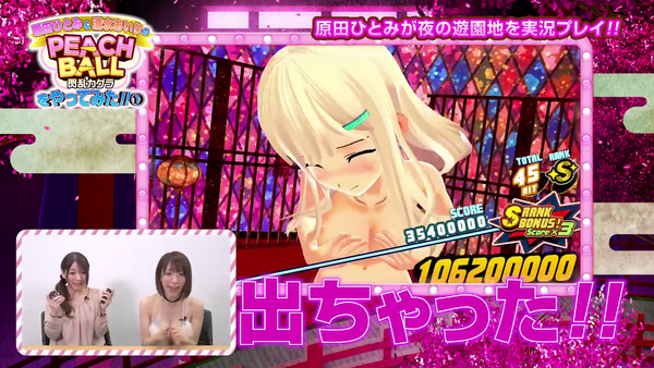 PEACHBALL閃乱カグラ エロ プレイ動画 (25)