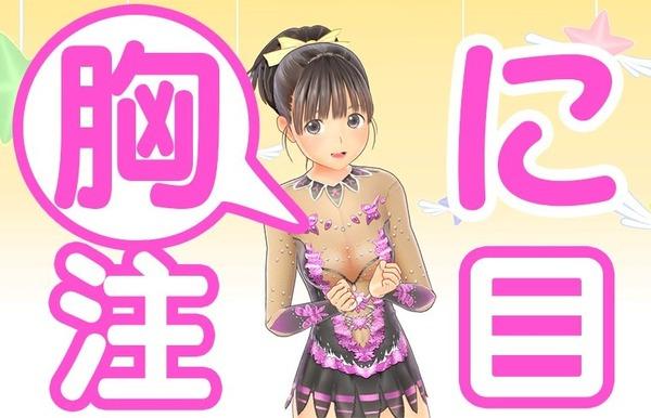 LoveR(ラヴアール) エロ レオタード マジカルユミナ (1)