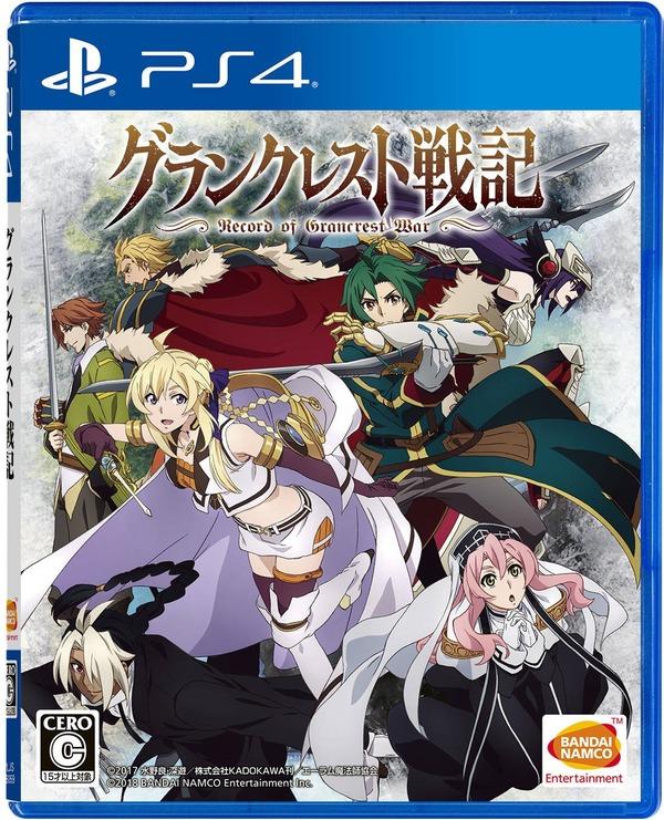 グランクレスト戦記 エロ PS4 (2)
