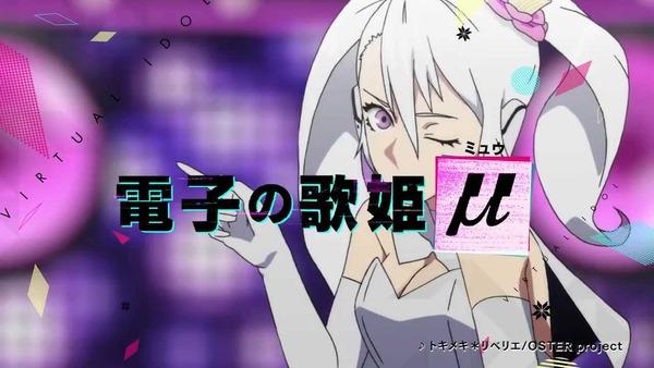 カリギュラ エロ おっぱい (5)