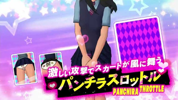 UPPERS パンチラ おっぱい エロ (4)