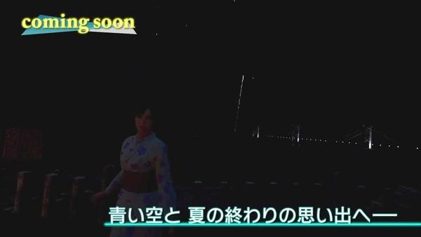 サマーレッスン DLC 喫茶店 メイド服 (2)