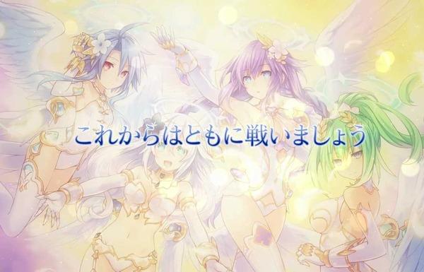 『四女神オンライン』女神化してエロおっぱいとか露出度の高いエロ衣装になった4女神!のサムネイル画像