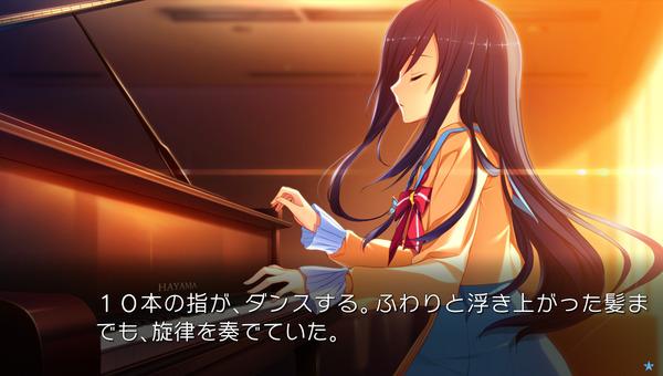 星織ユメミライ Converted Edition エロ (2)