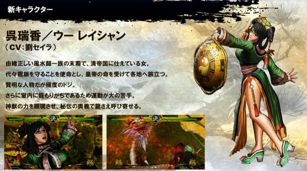 SAMURAI SPIRITS サムライスピリッツ エロ (4)