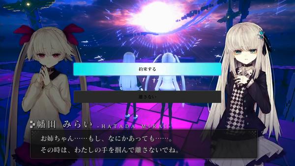 クライスタ PS4 エロ (16)
