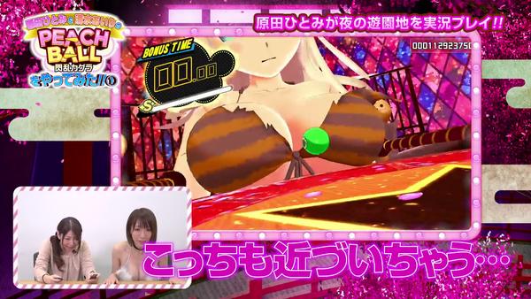 PEACHBALL閃乱カグラ エロ プレイ動画 (20)