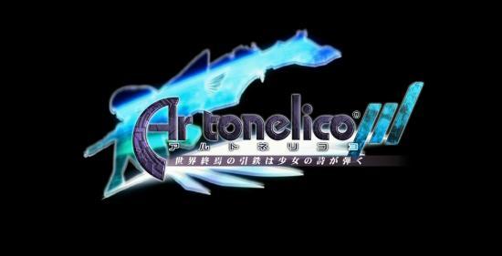artonelico3