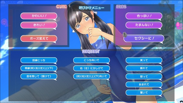LoveR(ラヴアール) エロ 体操服 スク水 (17)