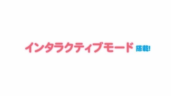 VRカノジョ エロ インタラクティブモード (14)