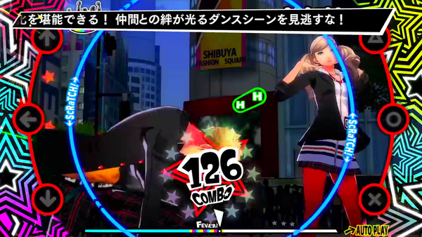 ペルソナ5 ダンシング・スターナイト エロ (3)
