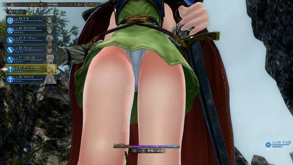 グランクレスト戦記 パンチラ PS4 (9)