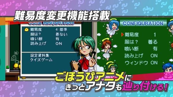スーパーリアル麻雀 LOVE2~7! エロ 店舗特典 (5)