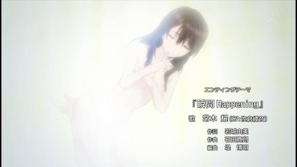 セイレン エロ 1話 (3)