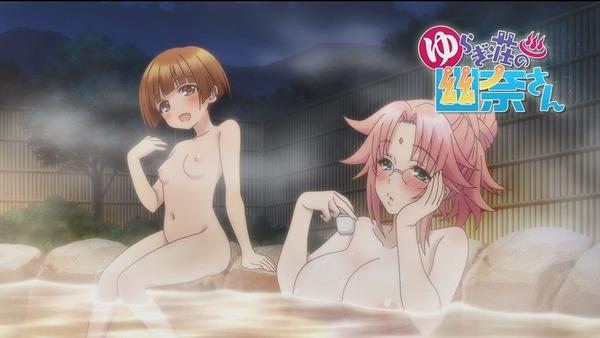 ゆらぎ荘の幽奈さん 乳首 おっぱい (10)