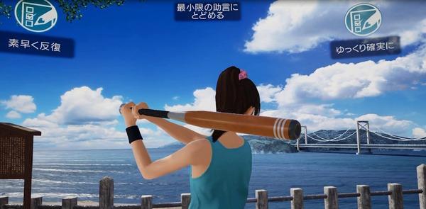 サマーレッスン DLC デイアウト (3)