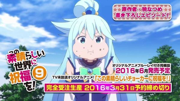 この素晴らしい世界に祝福を! OVA エロ (10)
