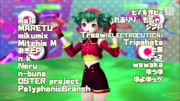 �鲻�ߥ� –Project DIVA- X �鲻�ߥ� (5)