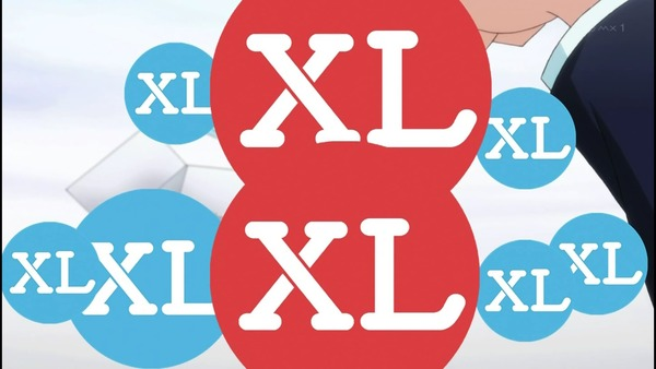 XL上司。 エロ 1話 (9)