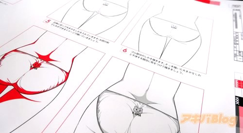 パンツの描き方 パンツ エロ (5)