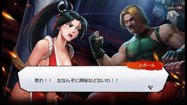SNKオールスター エロ 不知火舞 ルガール (5)