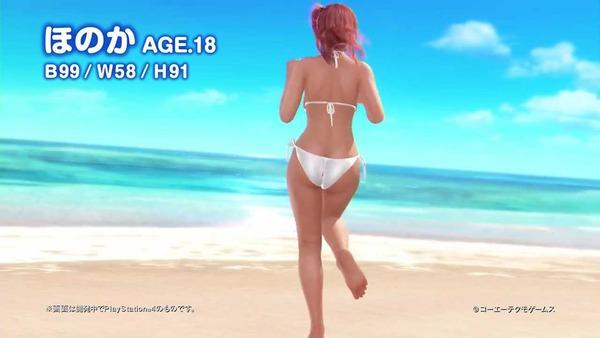 デッドオアアライブエクストリーム3 ほのか 水着 エロ (20)