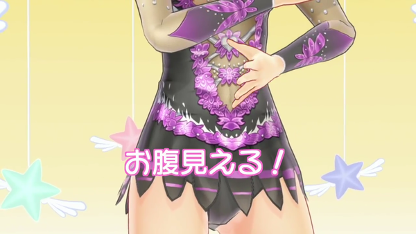 LoveR(ラヴアール) エロ レオタード マジカルユミナ (16)