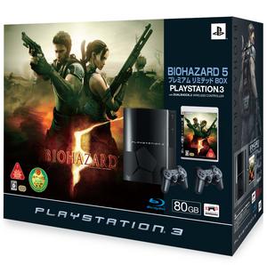 PLAYSTATION 3(80GB) バイオハザード5 プレミアムリミテッドBOX(クリアブラックオリジナルロゴ)