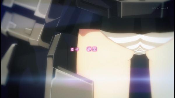 フレームアームズ・ガール エロ 2話 (19)