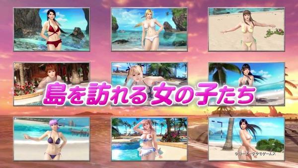 デッドオアアライブエクストリーム3 おっぱい エロ (13)