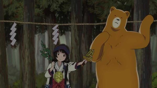 くまみこ エロ お風呂 (13)