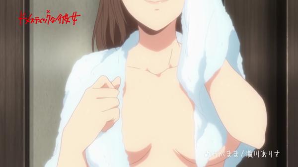 ドメスティックな彼女 エロ (5)