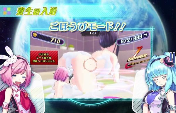 『ガンガンピクシーズ』エロい女の子の全裸姿や衣装破壊などエロシステム紹介PV!のサムネイル画像