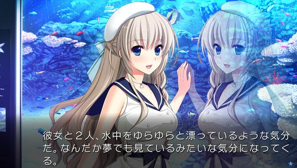 星織ユメミライ Converted Edition エロ (7)