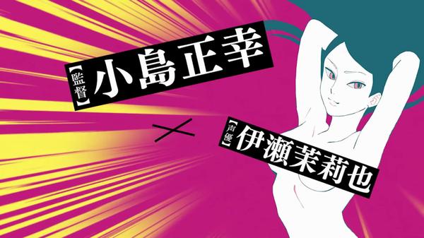 臨死!!江古田ちゃん エロ (14)