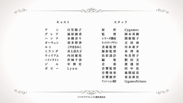 マナリアフレンズ エロ (22)