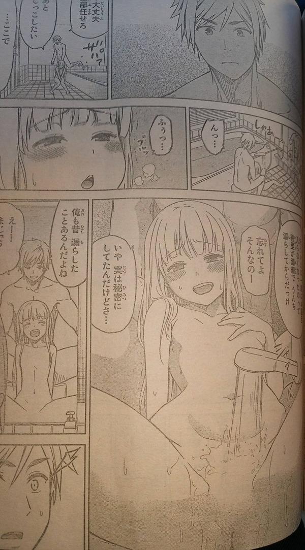 インフェクション マガジン エロ 幼女 (9)