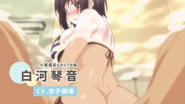 アニメ『おーばーふろぉ』めっちゃおっぱいがエロい姉妹と一緒にお風呂に!1月放送開始のサムネイル画像